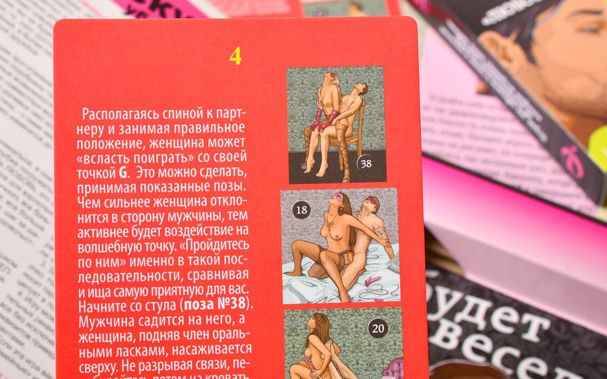 Эротические игры для молодой пары, шлюхи и путаны махачкалы